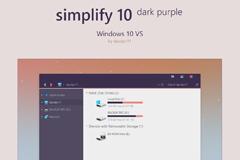 Win10主题下载:Simplify 10 Dark Purple