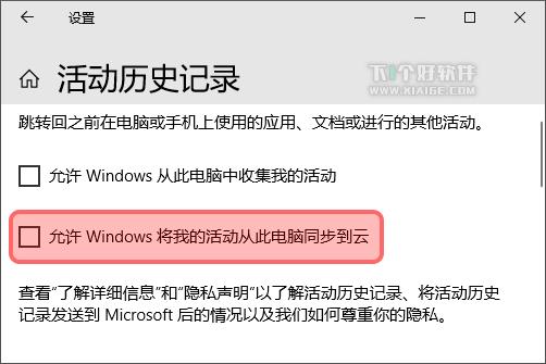 windows 10 1803 explorer bug 240 解决 Windows 10 (1803) 资源管理器频繁崩溃 Windows 10 Win10技巧
