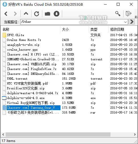 yundownload YunDownload 2.1   百度网盘高速下载工具(基于Aria 2技术) 百度网盘高速下载 百度网盘VIP 百度网盘 YunDownload