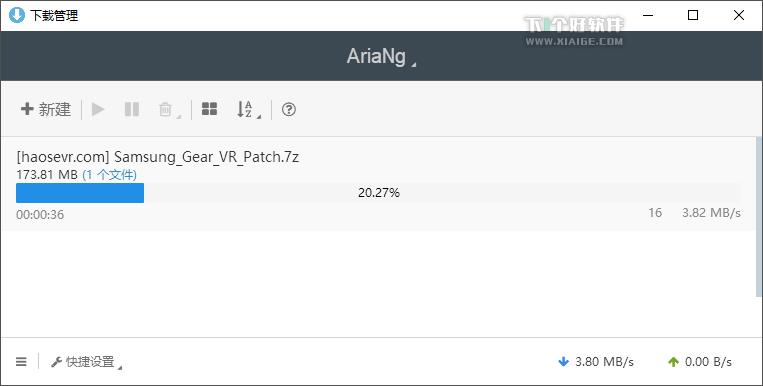 yundownload2 YunDownload 2.1   百度网盘高速下载工具(基于Aria 2技术) 百度网盘高速下载 百度网盘VIP 百度网盘 YunDownload