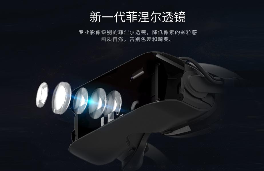 图片 5 VR科技潮品:掌网科技星轮V8头盔NOLO版京东首发 VR