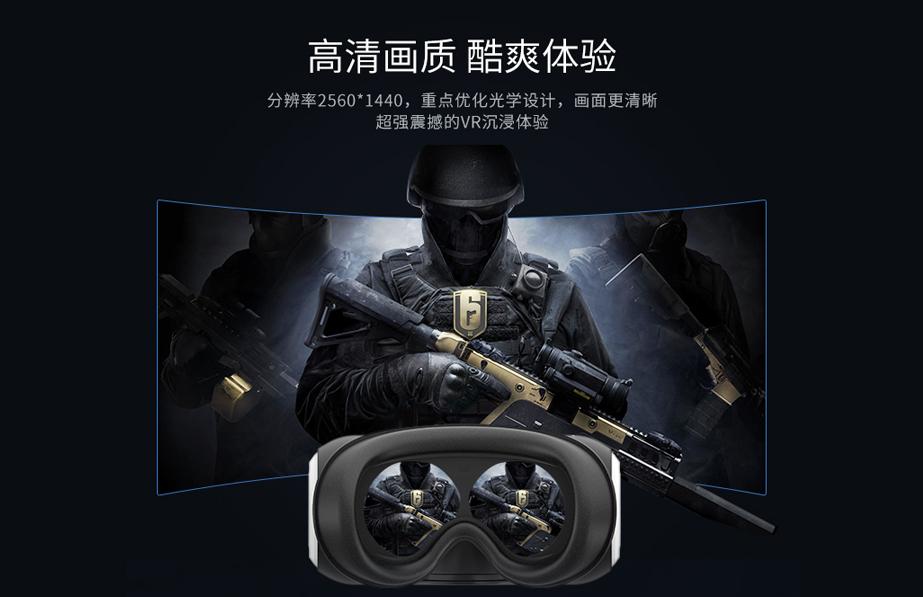 图片 6 VR科技潮品:掌网科技星轮V8头盔NOLO版京东首发 VR