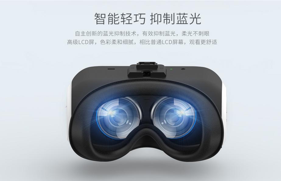 图片 8 VR科技潮品:掌网科技星轮V8头盔NOLO版京东首发 VR