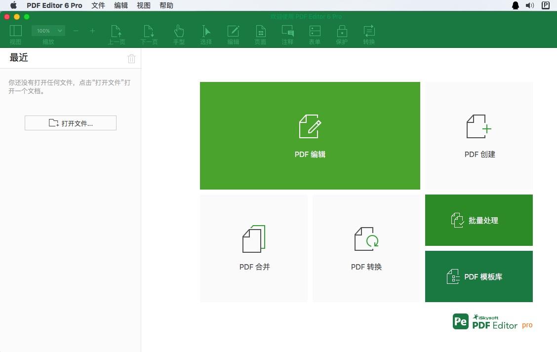 005zv1pegy1fs0hrt2avkj30vc0jt0ua iSkysoft PDF Editor 6 Pro for Mac 6.6.2 中文版   全能PDF编辑软件 PDF编辑 PDF iSkysoft PDF Editor 6 Pro