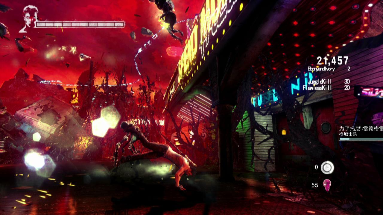 2013011310481229562 [PS4]《鬼泣:终极版》英文版   动作游戏的典范 鬼泣5 动作 PS4破解游戏 PS4游戏 PS4