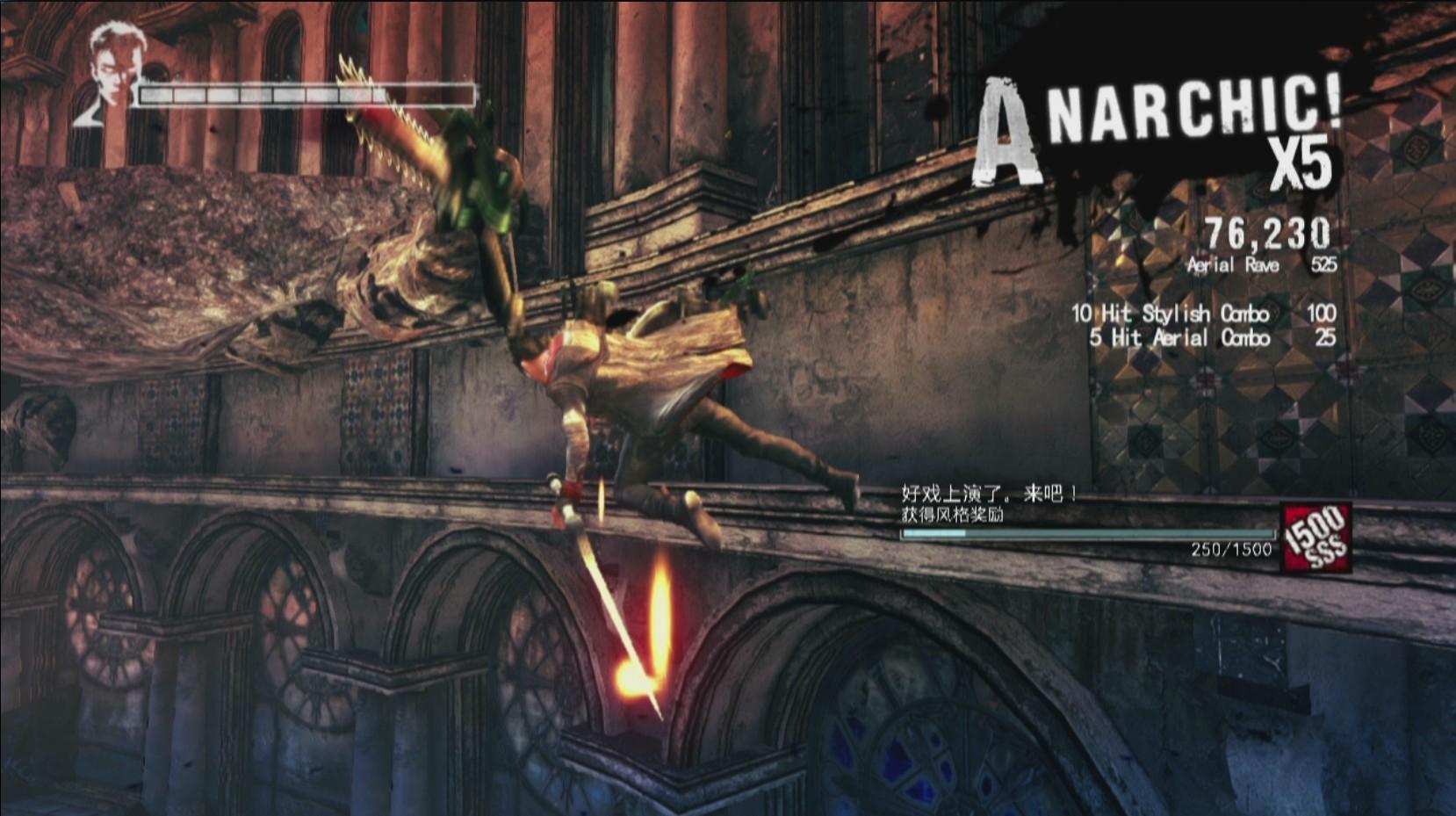2013011310492772290 [PS4]《鬼泣:终极版》英文版   动作游戏的典范 鬼泣5 动作 PS4破解游戏 PS4游戏 PS4