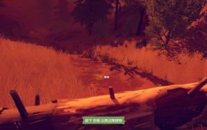 2016041161005792 300x188 [PS4]《看火人》美/中文版   第一人称冒险游戏 看火人 冒险 PS4破解游戏 PS4游戏 PS4