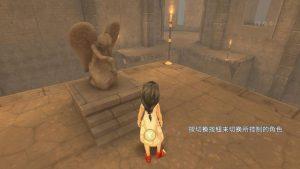 2016081840059624 300x169 [PS4]《女孩与机器人》美/中文版   第三人称动作冒险游戏 女孩与机器人 动作 冒险 PS4破解游戏 PS4游戏 PS4