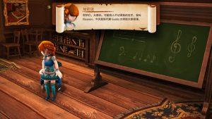 2017060394224295 300x169 [PS4]《AereA》中文版   奇幻的音乐冒险之旅 动作 冒险 PS4破解游戏 PS4游戏 PS4 AereA