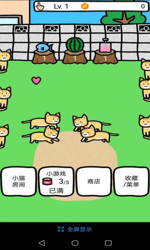20185248465875970 600 0 300x500 《和猫咪一起》安卓汉化版   很萌很可爱的养成游戏 和猫咪一起汉化版 和猫咪一起 养成