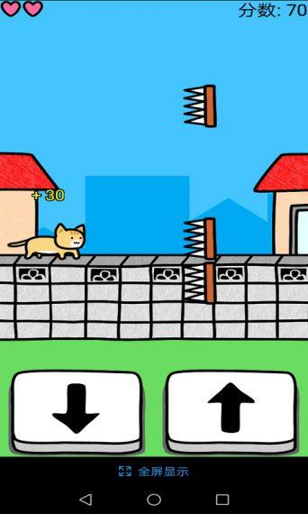 20185248466097190 600 0 342x570 《和猫咪一起》安卓汉化版   很萌很可爱的养成游戏 和猫咪一起汉化版 和猫咪一起 养成
