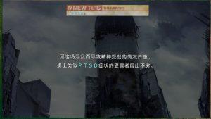 321 1G212153222 50 300x169 [PS4]《混沌之子》港/中文版   冒险AVG小说游戏 混沌之子 冒险 PS4破解游戏 PS4游戏 PS4 AVG