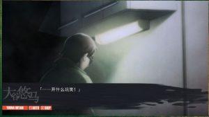 321 1G212153223 51 300x169 [PS4]《混沌之子》港/中文版   冒险AVG小说游戏 混沌之子 冒险 PS4破解游戏 PS4游戏 PS4 AVG