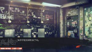 321 1G212153224 51 300x169 [PS4]《混沌之子》港/中文版   冒险AVG小说游戏 混沌之子 冒险 PS4破解游戏 PS4游戏 PS4 AVG