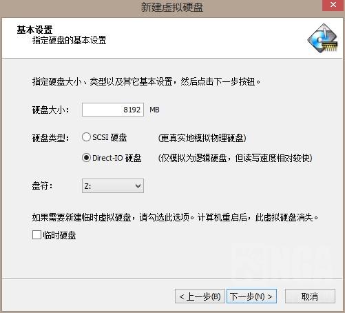 334 538175bc8450e Primo Ramdisk Ultimate 6.1.0 中文特别版   内存虚拟硬盘,提高性能 硬盘 性能 内存 Primo Ramdisk Ultimate