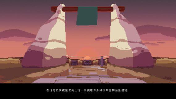 408 1P530105911 570x321 《夜勤人》中文免安装版   Roguelike元素的地牢探险 模拟经营 夜勤人 Roguelike