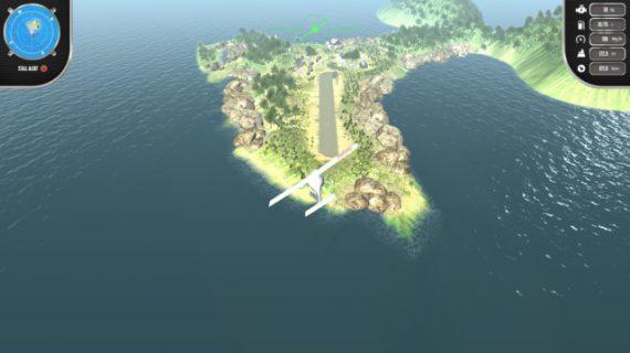 303 15020912031M50 570x320 [PS4]《海岛模拟飞行》英文版   飞行模拟类游戏 飞行模拟 海岛模拟飞行 PS4破解游戏 PS4游戏 PS4