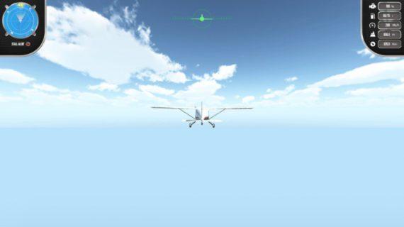 303 150209120352419 570x320 [PS4]《海岛模拟飞行》英文版   飞行模拟类游戏 飞行模拟 海岛模拟飞行 PS4破解游戏 PS4游戏 PS4