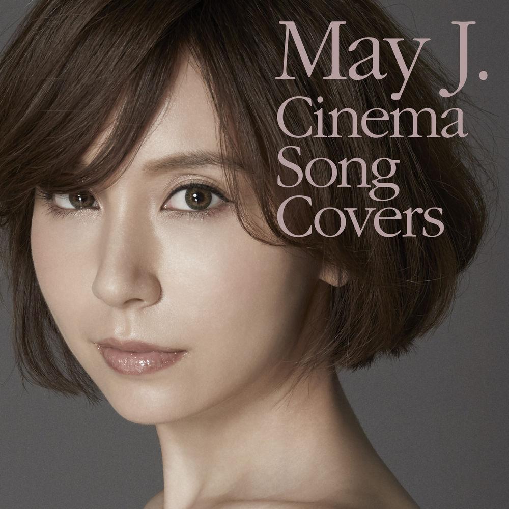 【日语】May J.   Cinema Song Covers(2018/J Pop/iTunes Plus) May J. J Pop