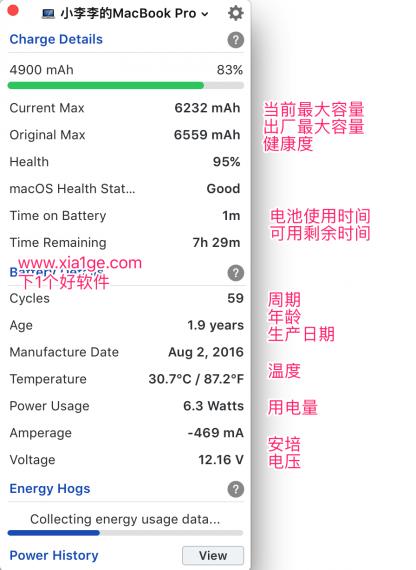 Battery Health 3 v1.0.15 特别版