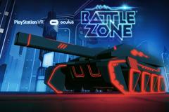 [PS4][VR]《战争地带VR》英文版 – 虚拟现实射击游戏