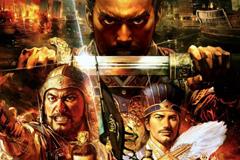 [PS4]《三国志13威力加强版》中文版 - SLG策略战棋