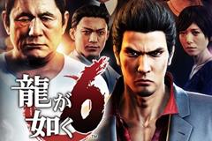 [PS4]《如龙6:命之诗》繁体中文版 – ACT动作游戏