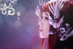 【华语】圈九 - 極樂淨土 - Single(2018/Pop/iTunes Plus)
