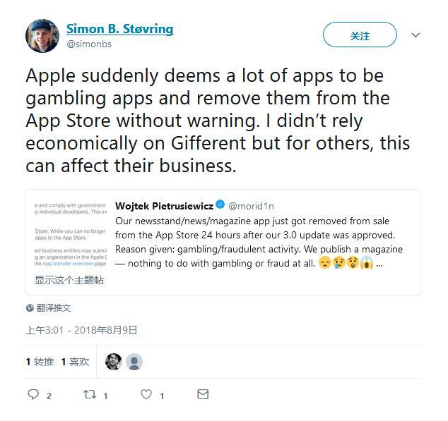 0842a0bcc8fd13c 苹果整治赌博APP,导致正常APP躺枪 苹果