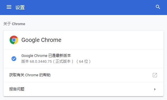2a5652bada35d3c Chrome 68 隐藏特性:页面生命周期API可减少内存占用 Chrome