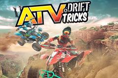 [PS4]《ATV越野漂移&技巧》美/英文版 - 越野车竞速游戏