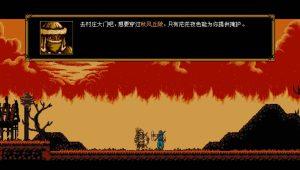 1535969939 426974 300x170 《信使》中文免安装版   惊喜不断的动作冒险游戏 动作 冒险 信使