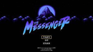 1535969939 607538 300x170 《信使》中文免安装版   惊喜不断的动作冒险游戏 动作 冒险 信使