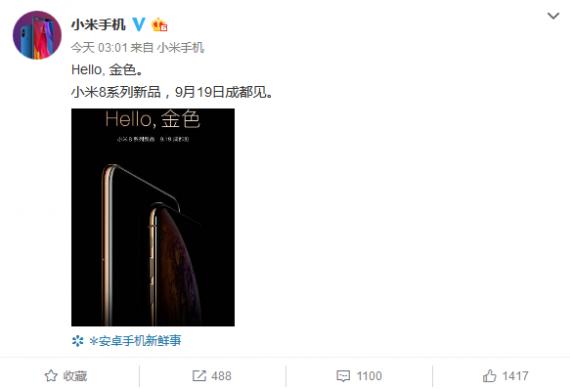 f70d49a23f3085e 570x389 国产手机表示稳了:群嘲苹果新iPhone,价格历史新高 iPhone