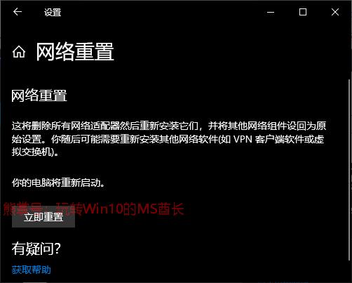 2018 10 08 150653 解决 Windows 10 更新,下载进度停在0%不动 Windows 10 Win10技巧