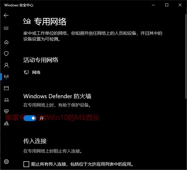 2018 10 22 160548 解决 Windows 10 更新,下载进度停在0%不动 Windows 10 Win10技巧