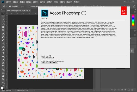 20181028231154 570x384 Adobe Photoshop CC 2019 精简安装版下载(支持PSD缩略图/ICO格式) Photoshop CC 2019 精简版 PHOTOSHOP CC 2019 Photoshop