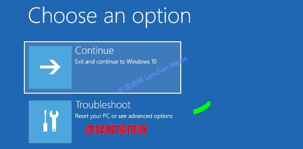 41300 2 解决惠普电脑 Windows 10 蓝屏出现WDF VIOLATION错误代码 蓝屏 Windows 10 Win10技巧
