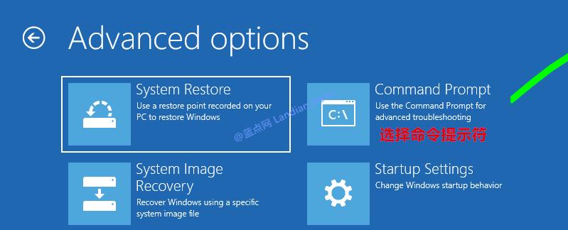 41300 3 解决惠普电脑 Windows 10 蓝屏出现WDF VIOLATION错误代码 蓝屏 Windows 10 Win10技巧