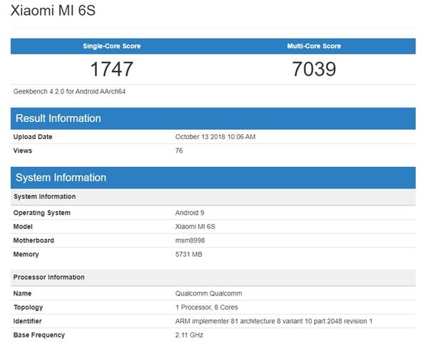 594674f430c7fb6 特殊小米新机:小米6S采用骁龙835+6GB内存 小米