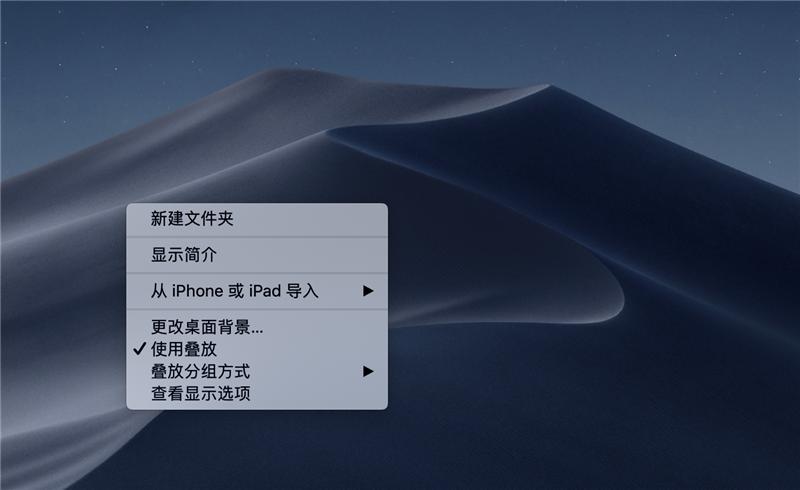 """9b49e13c64af51e macOS Mojave 使用 """"连续互通相机"""" 方法 相机 macOS"""
