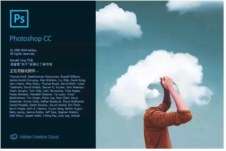 Adobe CC 2019 For Mac 最新套件简体中文版下载 Adobe CC 2019 苹果版 Adobe CC 2019 Mac 破解版 Adobe CC 2019 For Mac Adobe CC 2019