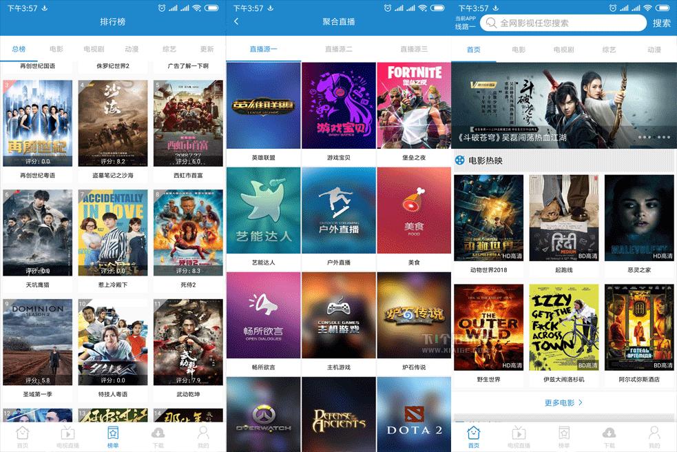 mtysxx 每天影视 1.1.4 特别版   全网付费电影/VIP电视剧免费观看 每天影视 付费电影 VIP电视剧
