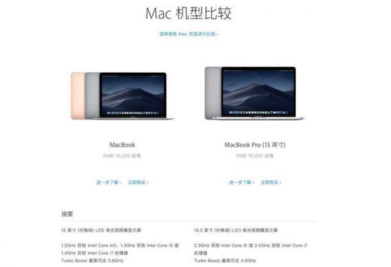 66f55567ec26ed6 570x389 新款MacBook Air不值得买三大理由,主要原因还是穷 MacBook