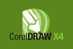 解决Windows 10下CorelDraw X4/X5/X6 菜单变白色