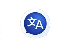 Translate Tab 2.0.6 - Mac快速翻译工具