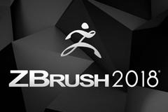 ZBrush 2018 简体中文特别版 + 便携版 - 专业3D建模软件