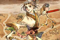 轩辕剑肆:黑龙舞兮云飞扬 For Mac下载 – 经典单机角色扮演游戏
