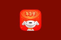 京东 7.4.4 Google Play版下载 – 比国内版干净一点