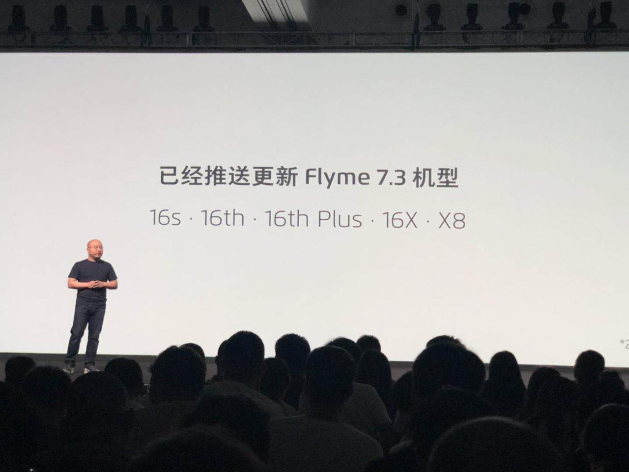 魅族16Xs发布,售价1698元起 搭载Flyme 7.3 热点资讯 第2张
